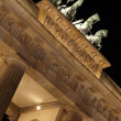 Brandenberg Gate Berlin - 