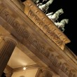 Brandenberg Gate Berlin - Stockfoto