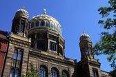 купол синагоги в берлине, германия — Стоковое фото