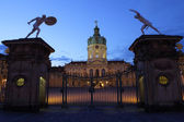 Charlottenburg Palace in Berlin, Germany — Stock Photo
