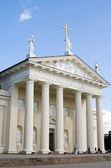 Cathedral in Vilnius — Stock Photo