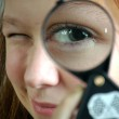 Magnifier — Stock Photo