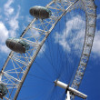 Royalty-Free Stock Photo: Observation wheel