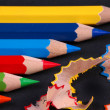 Stock Photo: Pensil