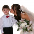 Photo: Bride and boy