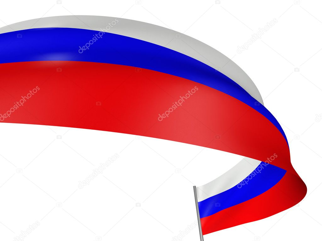 3D Russian flag with fabric surface texture. White background.  Stock Photo #1824638