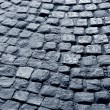 Stock Photo: Cobblestone way