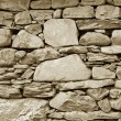 Stock Photo: Old Turkish stone wall