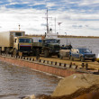Transport ferry — Stock Photo #1773871