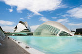 City Of Arts And Sciences — Stock Photo