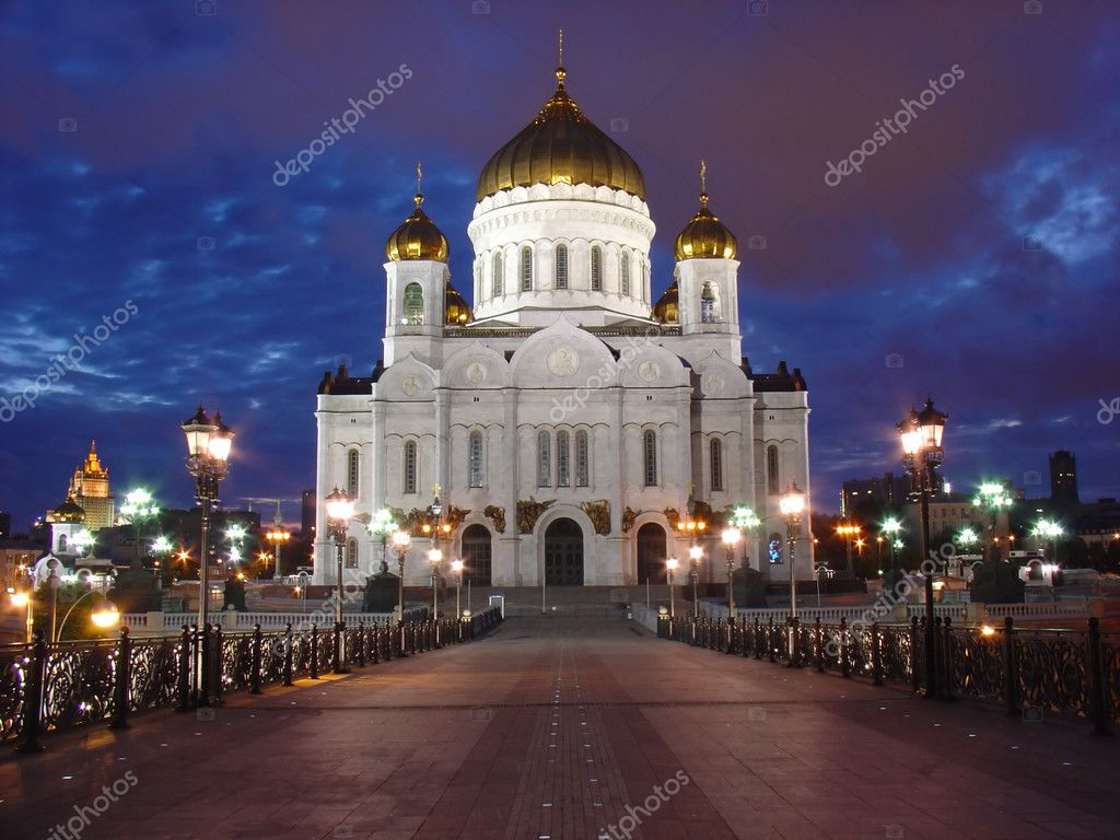 Temple of the Christ of the Saviour, Moscow, Russia                            — Stock Photo #1811273