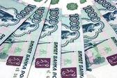 Российские тысячные купюры — Stock Photo