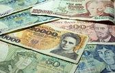 Иностранная валюта — Stock Photo