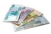 Российские деньги — Stock Photo