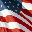 US flag — Stock Photo #1755424