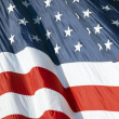 US flag — Stock Photo #1765519