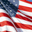 US flag — Stock Photo #1765701