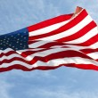American flag 027 — Stock Photo
