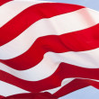 American flag 027 - Stock Photo