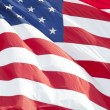 US flag — Stock Photo #1975133