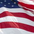US flag — Stock Photo #1975137