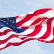 US flag — Stock Photo #1975152