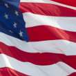 US flag — Stock Photo #1975158
