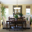 Dinning room — Stock Photo #2632284