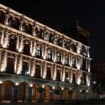 la ciudad de México por la noche — Foto de Stock