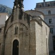 Stock Photo: Kotor Church in Montenegro