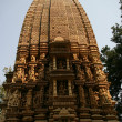 Stock Photo: Khajuraho temples
