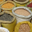 Stock Photo: Indian spices