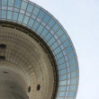 Stock Photo: Dusseldorf Modern Tower Architecture