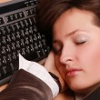 Manager asleep — Stockfoto #1778036