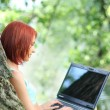 Work outdoors — Stock Photo