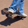 Skateboarding — Stock Photo #1772802