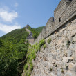Great Wall — Foto de stock #1788424