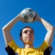 Football player — Stock Photo #2688804