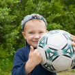 Royalty-Free Stock Photo: Child and ball