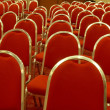 Empty conference room — Stock Photo #2238613
