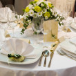 Wedding dinner — Stockfoto
