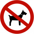 No dogs allowed — Stock Photo #2611673