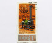 USSR, postage, locomotive, train — Stock Photo