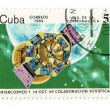 Cuba, postage, cosmonautics — Stock Photo #2221261