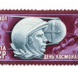 Stock Photo: Cosmonautics Day April 12, postage