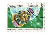 Cuba, postage, cosmonautics — Stock Photo
