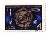 科罗廖夫苏联火箭工程师邮费 — 图库照片