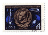 Korolyov Soviet rocket engineer, postage — Stock Photo