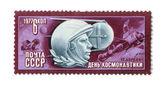 Dia do cosmonauta, 12 de abril, selos — Foto Stock