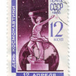 Cosmonautics Day - April 12, postage — Stock Photo